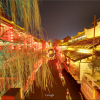 Celebrate China's Lantern Festival with an interactive tour on Google Street View