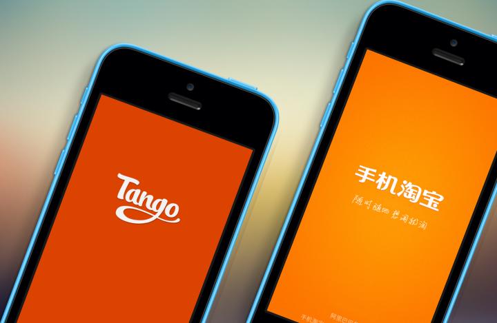 Alibaba Tango