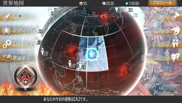Destiny of Spirits Asia_S02