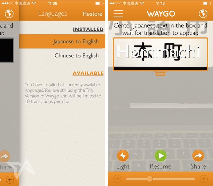 Waygo translates Japanese text