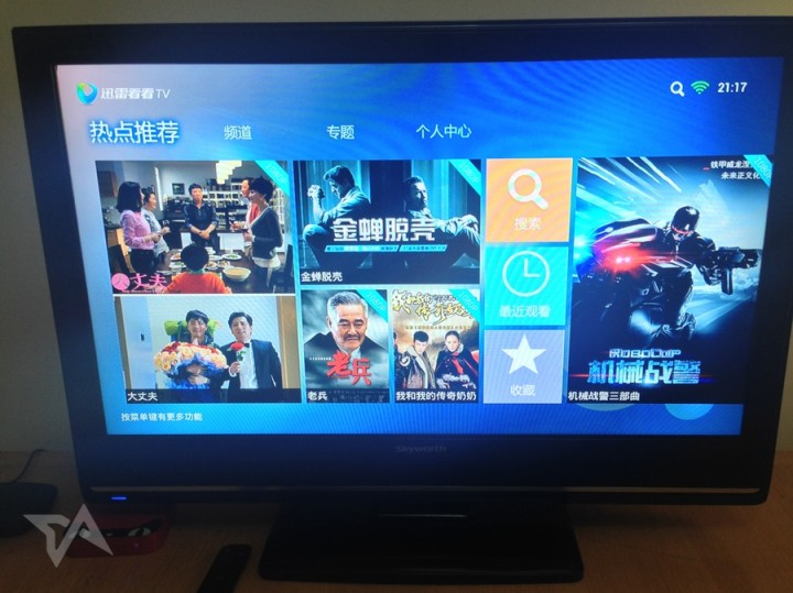 Xunlei video streaming app for smart TV