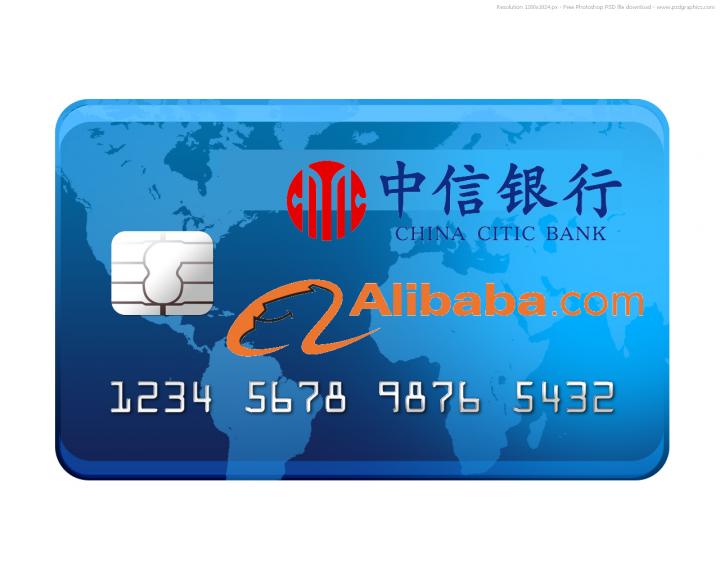 alibaba credit card citic bank