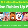 Line Game hits 300 million downloads as social gaming takes off