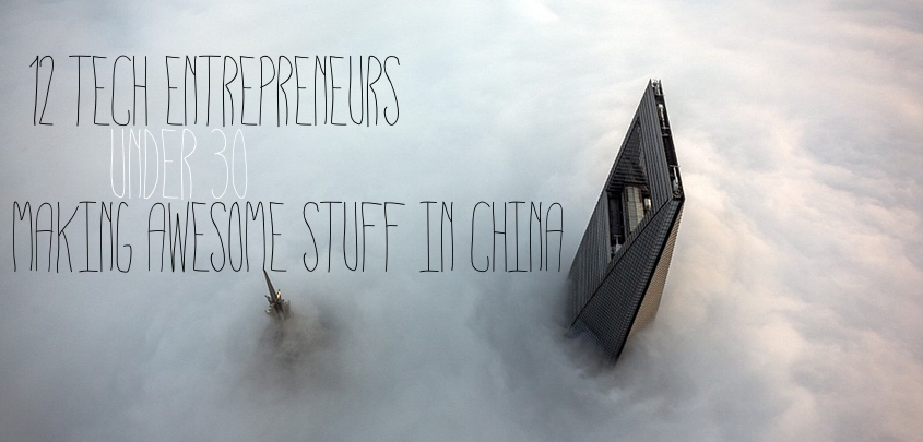 making awesome stuff in China