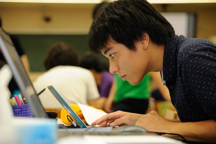 student-coding