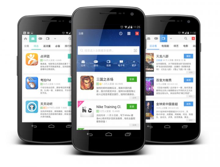 wandoujia mobile content