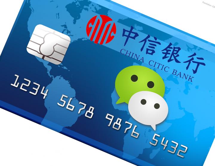 wechat tencent credit card
