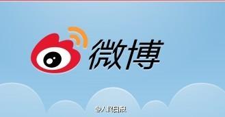 weibo new logo