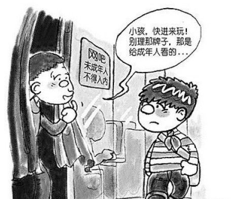 """A Chinese editorial cartoon. The sign reads """"No minors permitted entrance."""" The internet cafe owner is saying: """"Come on in and play, kid! Don't worry about the sign, that's for adults to read."""""""