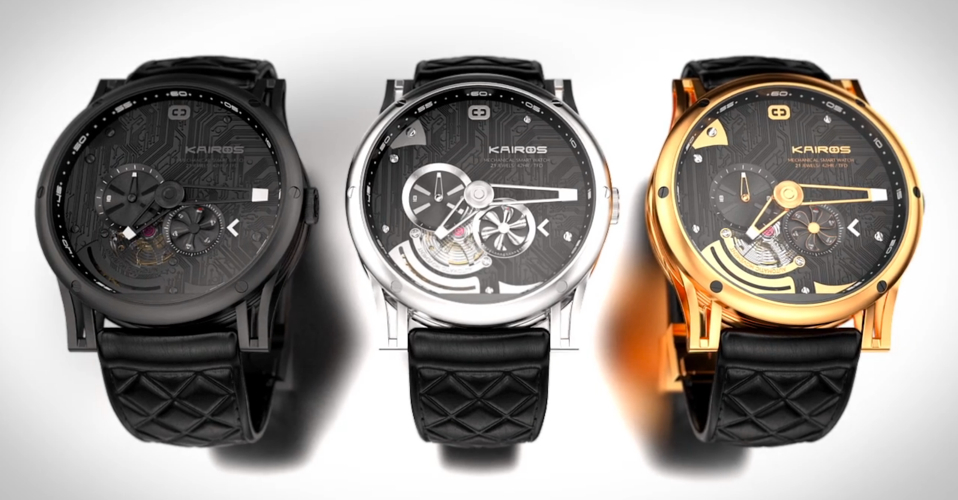 A Swiss smartwatch? That's now a real thing