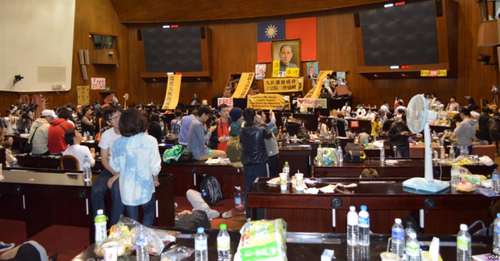 TaiwanOccupyPNG