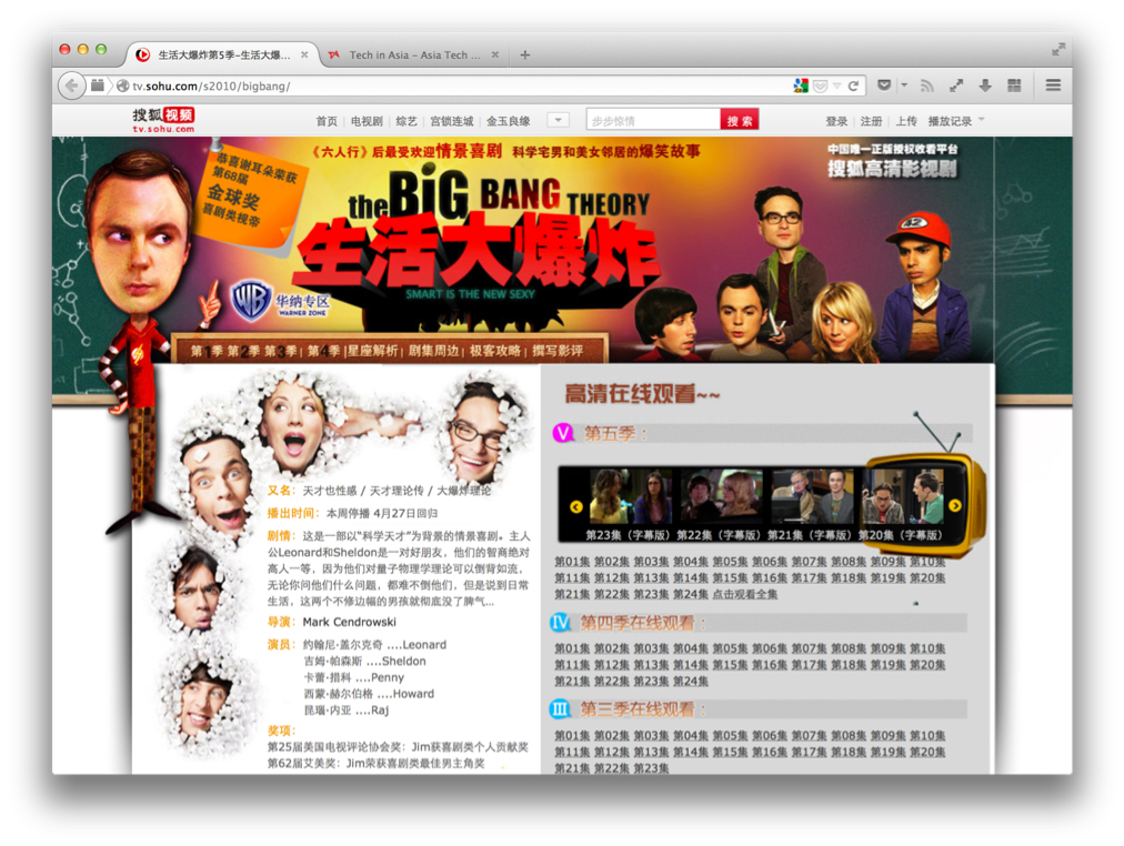 The Big Bang Theory and 3 other US shows banned from China's video sites