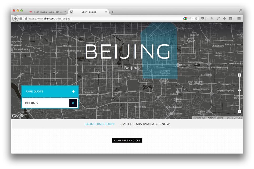 Uber Beijing launch