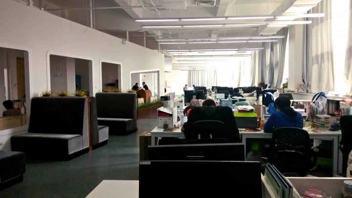 Wandoujia Office productivity