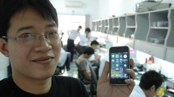 Photo credit: cnet.com