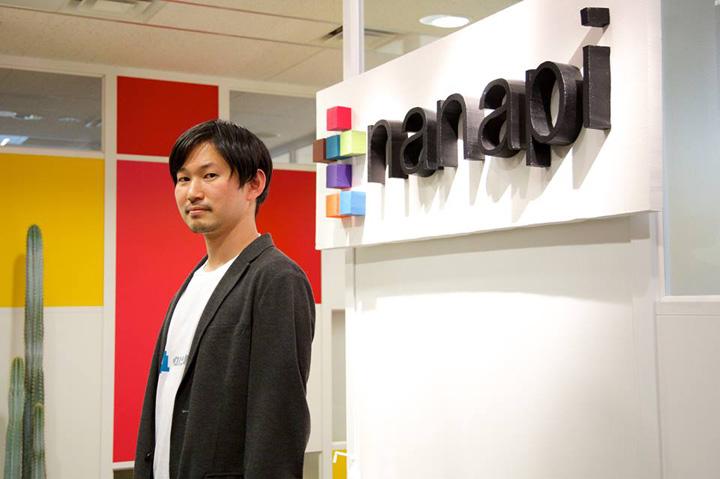 nanapi-Kensuke-Furukawa