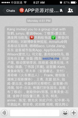 wechat groups