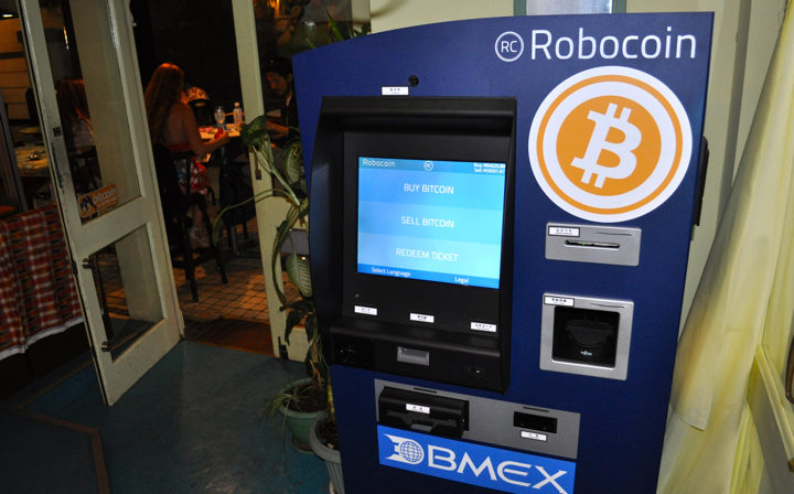 Bitcoin ATM Pink Cow