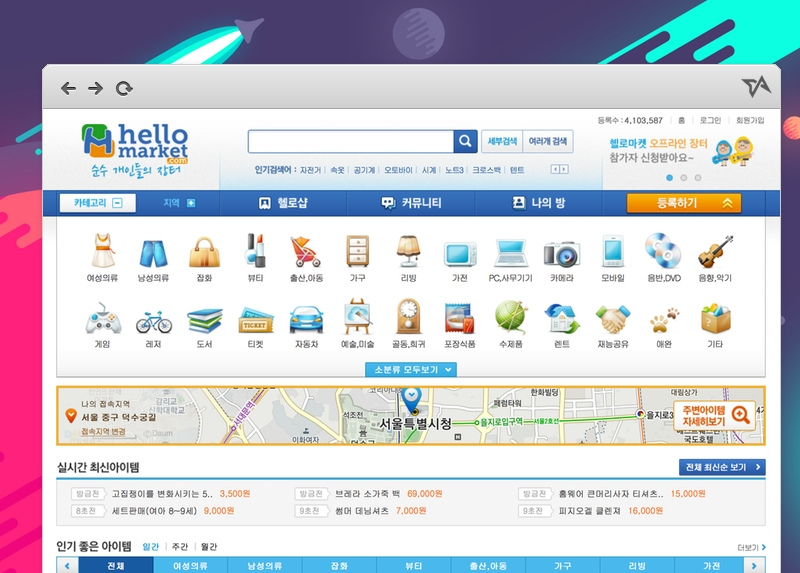 HelloMarket, Korea's Craigslist on steroids, gets funding to expand in Japan and more countries