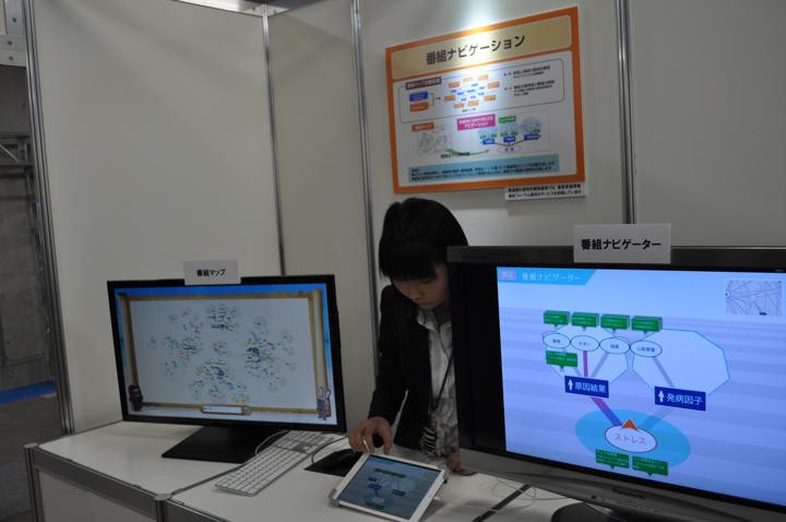 NHK Facerecog 3