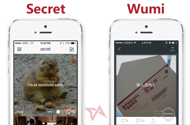 Secret clone made in China changes name, set to relaunch with fresh UI