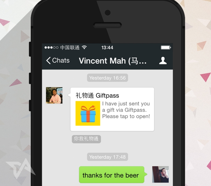 Social gifting inside WeChat