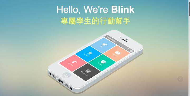 blink screen