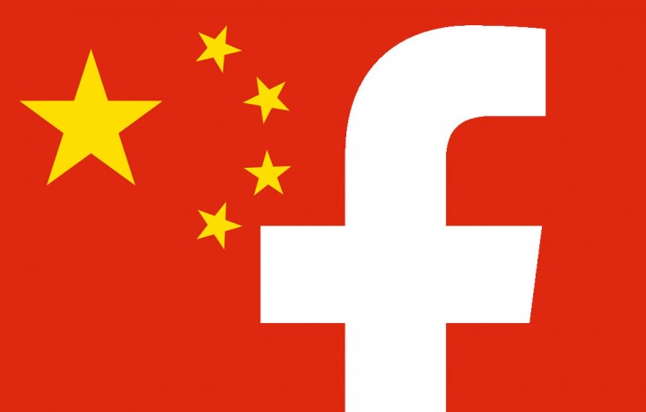 facebook china flag