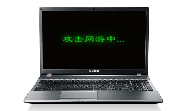 hacking-web-games