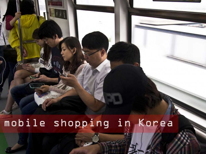 mobile shopping Korea