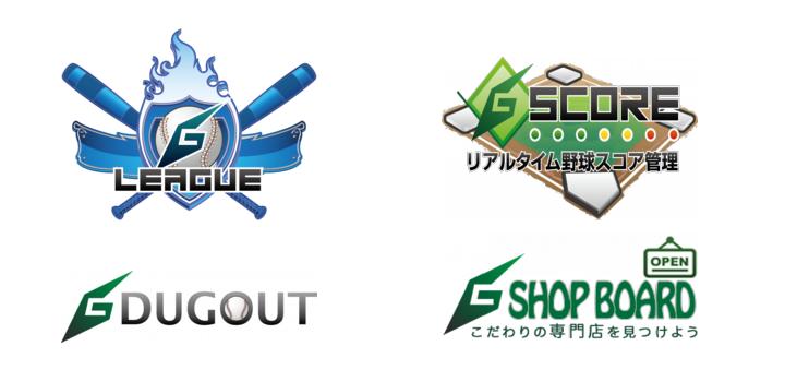Gigathlete logos