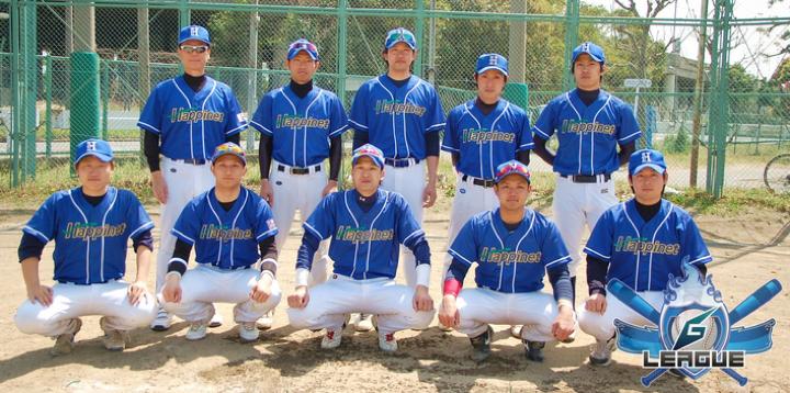 Gigathlete team