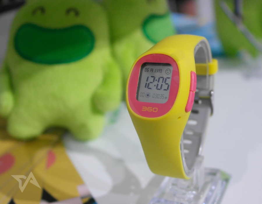 Qihoo safety watch for kids