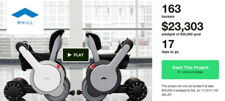 Whill Kickstarter