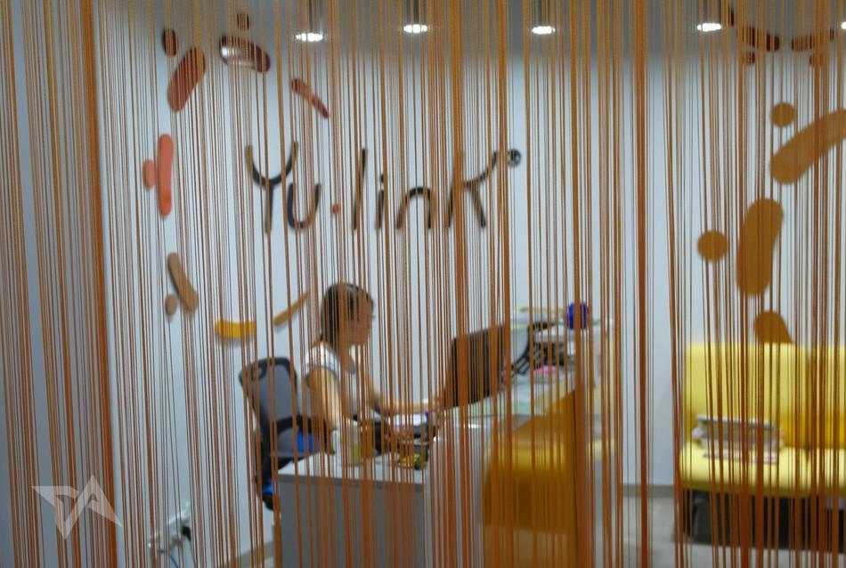 Yu-Link co-working space in Shanghai
