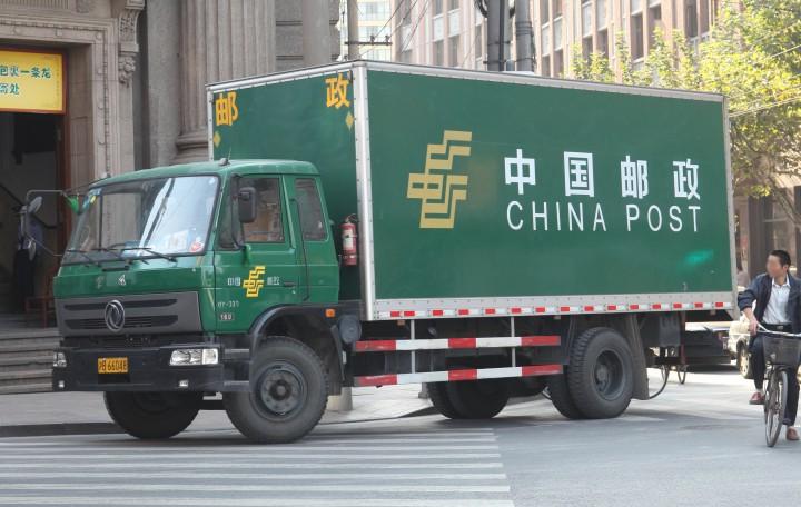 china post truck