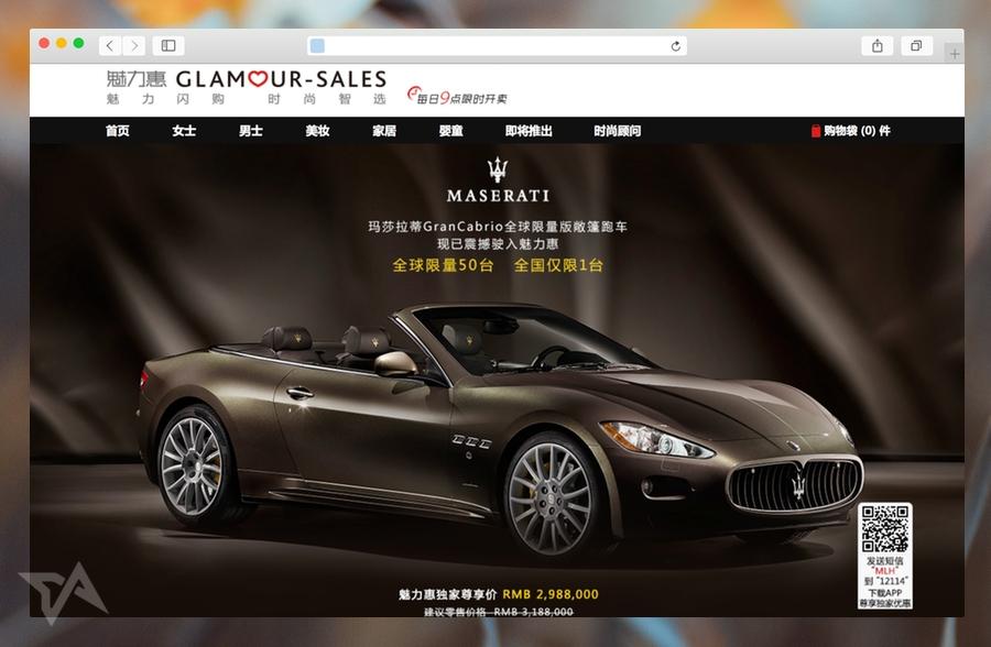 luxury ecommerce sales in China include a rare Maserati