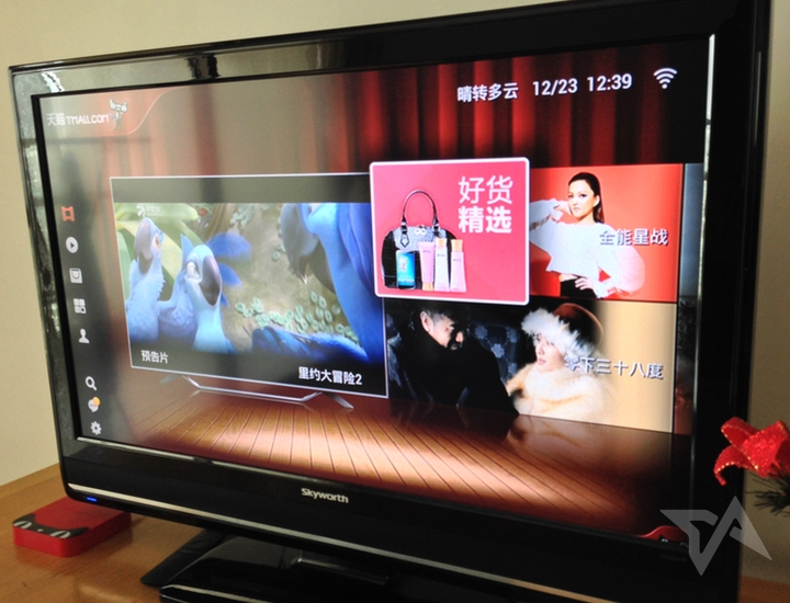 China set to regulate smart TVs and foreign TV shows