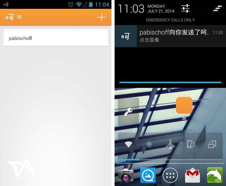 Chinese developer clones Yo app with 'Hehe'