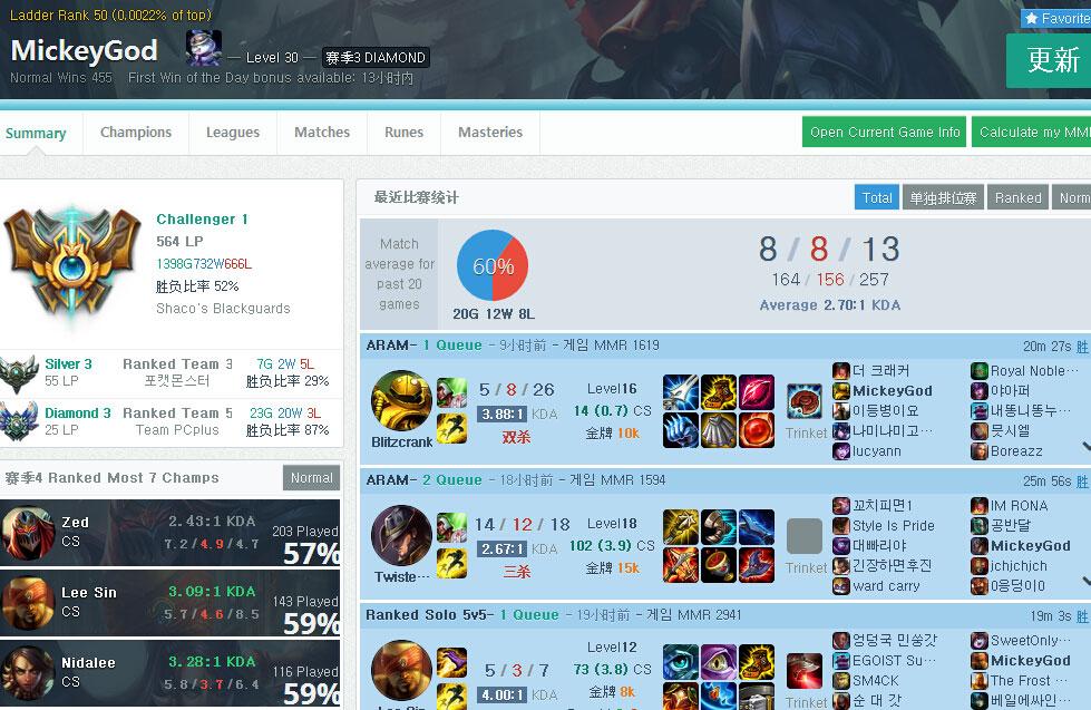 how to play lol korean server