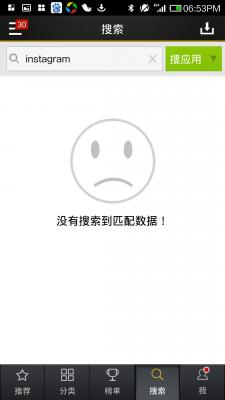 Screenshot_2014-07-08-18-54-00