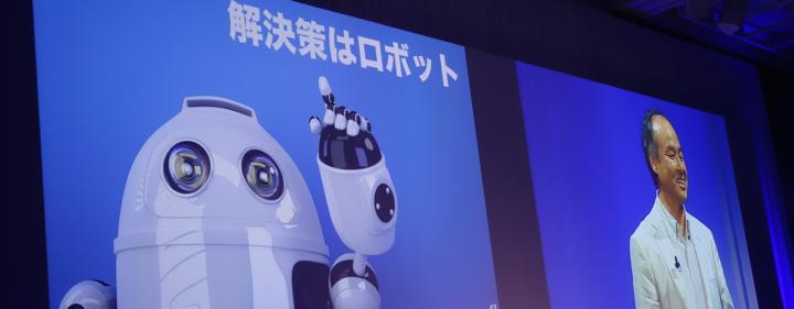 Son Robot
