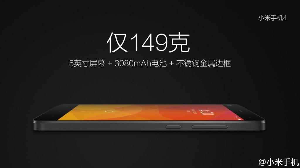 Xiaomi Mi4 weight