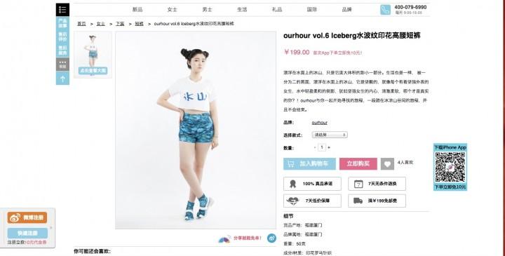 shorts yetang