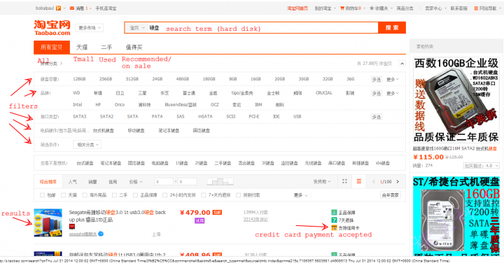 taobao english search