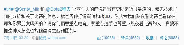 wang sicong weibo 1