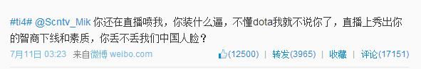 wang sicong weibo 2