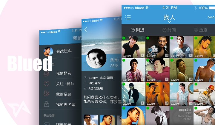 Life beyond WeChat and Weibo - 15 niche social networks in China