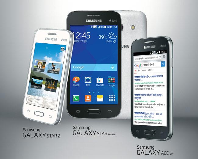 Samsung tiro