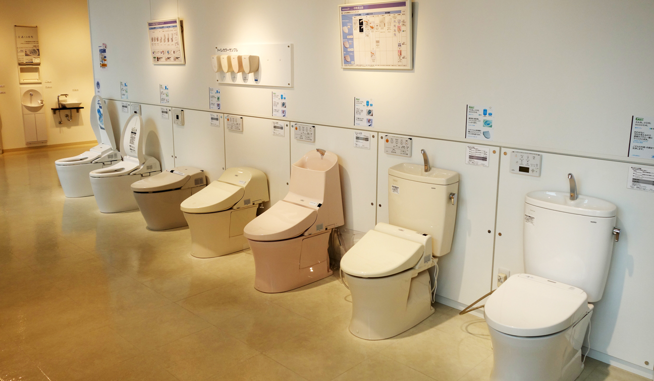 japan s high tech toilets are no laughing matter. Black Bedroom Furniture Sets. Home Design Ideas
